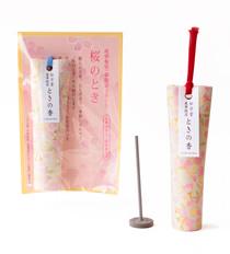 産寧坂店 季節限定商品「桜のとき」