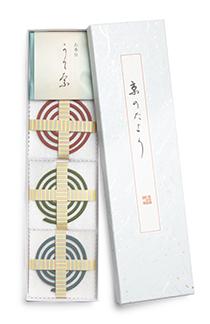 数量限定「京のたより 堀川/元禄/二条」
