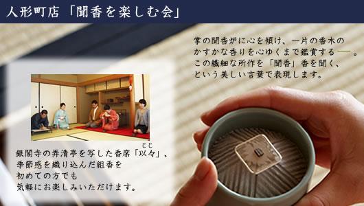 2test201206tokyo.jpg
