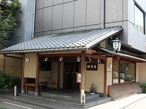 kyotohonten300.jpg