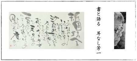 sapporo_houichi2018.jpg