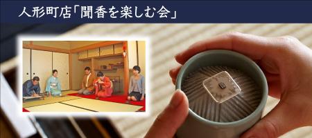 tokyo_monkoh_201712.jpg