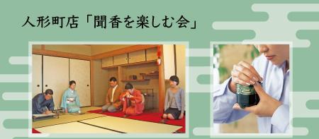 tokyo_monkoh_201807.jpg