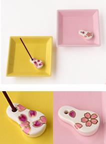 限定柄「つまみ香立 桜 花・花びら」限定色「四方香皿 ピンク・黄色」