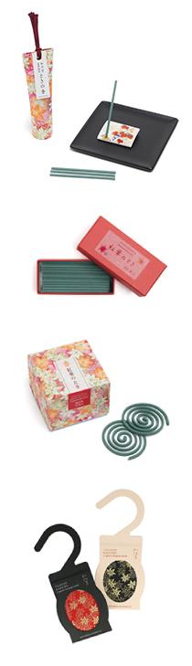 【季節限定商品】産寧坂店「紅葉のとき」