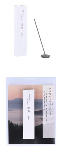 【販売終了】新商品「調合室から一会の香り 雲海」