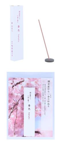 新商品「調合室から一会の香り 春色」