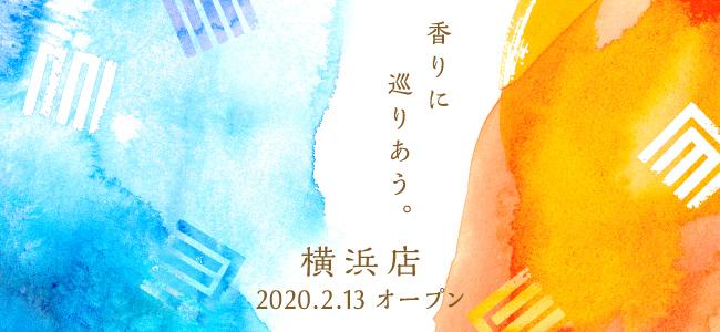 banner_yokohama_visual.jpg