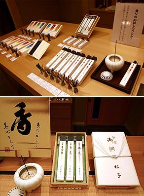 obonkakudai2019.jpg
