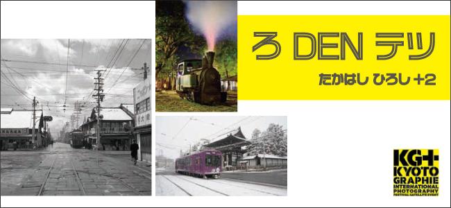 rodentetsu_banner.jpg