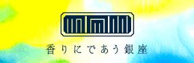 ginza_banner.jpg